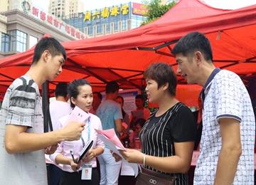 漳浦:拥军优属 52家企业提供1983个工作岗位