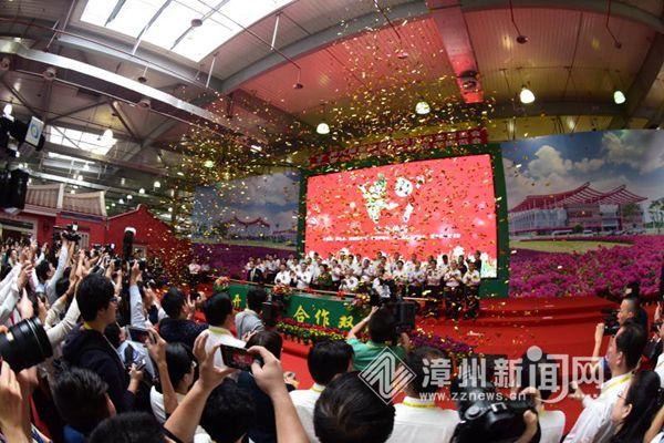 第九届农博会·第十九届花博会开幕 12000多种产品亮相