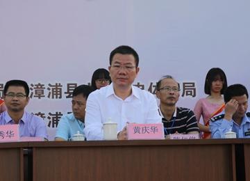 漳浦举行中小学生田径运动会