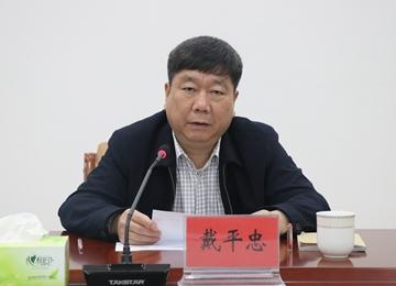 """戴平忠一行就""""三月三""""畲族文化节筹备工作展开调研"""