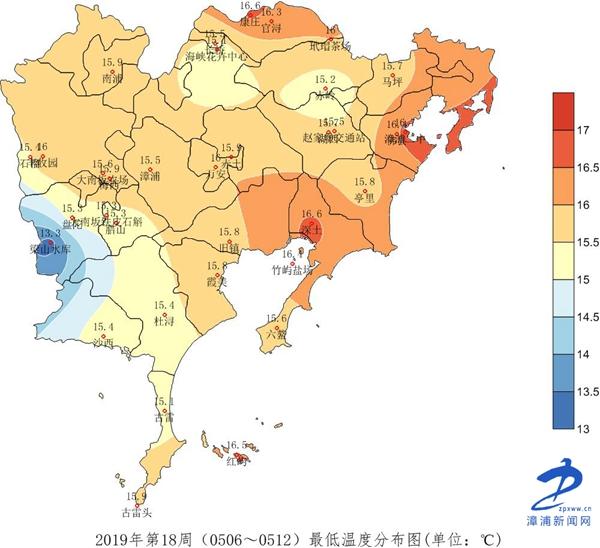 漳浦:本周有阴雨天气 县气象局提前指导农事安排