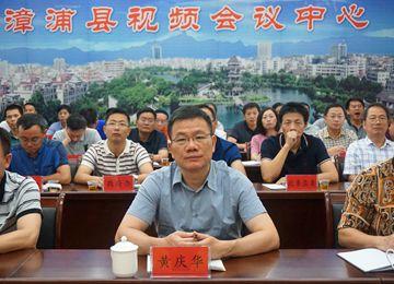 """我县组织收听收看全国深化""""放管服""""改革优化营商环境电视电话会议"""
