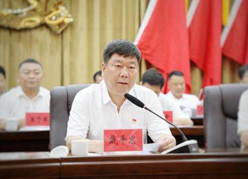 """我县召开庆祝中国共产党成立98周年暨""""两优一先""""表彰大会"""